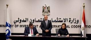 مصر توقع مع البنك الإوروبى منحتين بقيمة 28 مليون جنيه