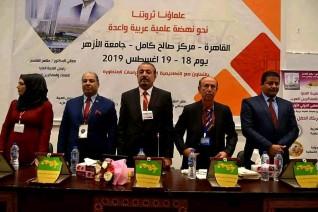 المؤتمر العلمي الأول بالقاهرة يوصي بالارتقاء بالعلم والعلماء وتطوير الأداء التعليمي
