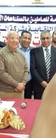 نقيب عمال مطاحن مصر العليا يجتمع برئيس النقابة العامة لتعديل اللائحة