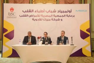 أطباء القلب المصريين يتنافسون في مسابقة بالخارج