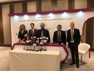 السفارة البريطانية تدعم ١١ طالب جامعي مصري