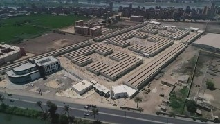 وزارة الإستثمار تعلن طرح 107 وحدة بالمنطقة الإستثمارية بميت غمر