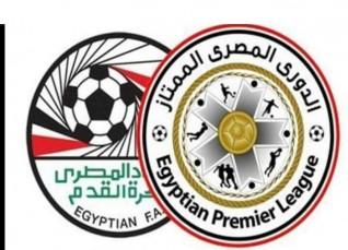 إتحاد الكرة يعلن عن قمة مبكرة بقرعة الدوري المصري