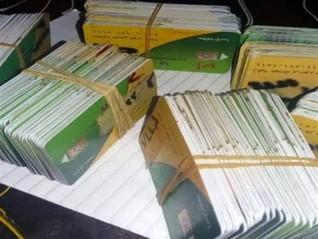 تموين كفر الشيخ تعلن ورود 2115 بطاقة تموينية جديدة وتفعيلها اول اكتوبر المقبل