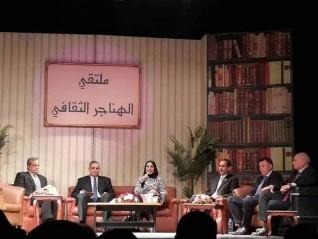 رئيس  جامعة كفر الشيخ  يشارك في اللقاء الشهري لملتقى الهناجر الثقافي