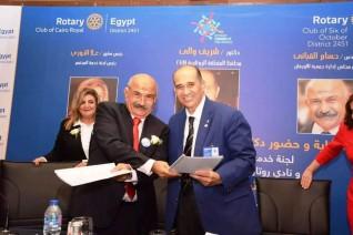"""تعاون بين """"الروتاري"""" و """"الأورمان"""" لتطوير الصحة والتعليم والأبنية في 3 قرى"""