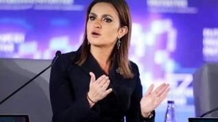 وزيرة الإستثمار تدعو 15 شركة بريطانية لاستغلال الفرص الاستثمارية بمصر
