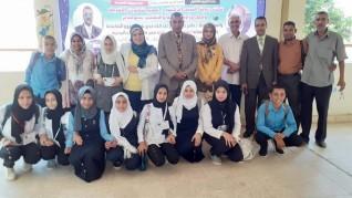نتائج وحدة تدريب بإدارة  جهينه التعليمية بسوهاج