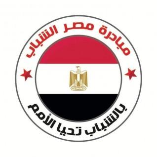 مصر الشباب تقدم التهنئة لشعب المصري احتفالا بذكرى أكتوبر