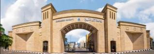 جامعة كفر الشيخ تحتفل بذكرى نصر أكتوبر