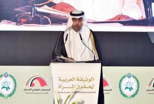 السلمي : الوثيقة العربية لحقوق المرأة أول تشريعٍ يسنه البرلمان العربي عرفاناً بدور المرأة العربية