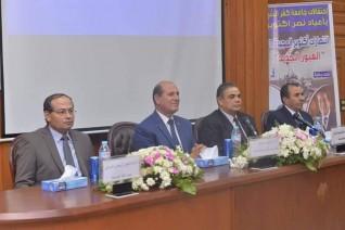 «التحديات التي تواجه الأمن القومي المصري» ندوة في جامعة كفر الشيخ