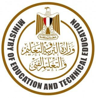 """""""التعليم"""" تشارك في مؤتمر المنظمة العربية لضمان الجودة"""