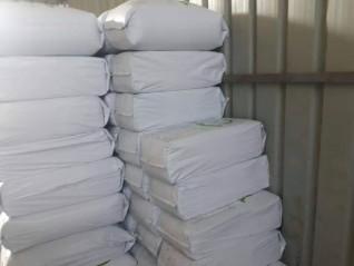 ضبط مصنع أعلاف بدون ترخيص بالعامرية غرب الإسكندرية