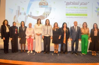 مؤتمر مصر تستطيع يناقش دور المرأة المصرية في الخارج وأسواق العمل العالمية