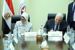 وزيرة الصحة توقع بروتوكول تعاون مع الهيئة الوطنية للانتخابات