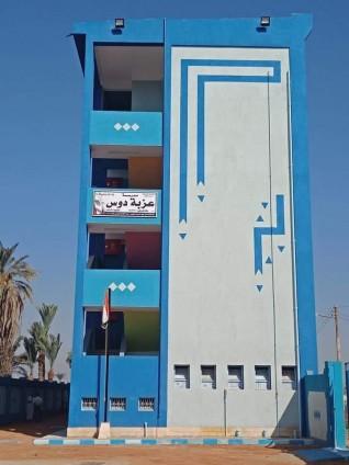محافظ أسيوط: استلام مدرسة جديدة للتعليم الأساسي بعزبة دوس بديروط