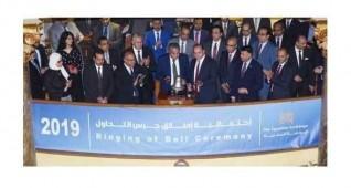 وزارة التموين تنتهي من دراسة جدوى إنشاء بورصة السلع المصرية