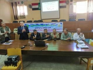 انطلاق النسخة الثالثة عشر من مطبقي المبيدات بكفر الشيخ