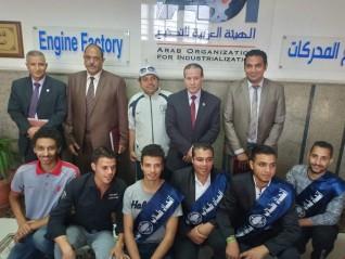 انطلاق الفوج الثاني من شباب الجامعات لزيارة مصنع المحركات التابع للهيئة العربية للتصنيع
