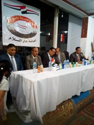 إفتتاح أمانة قسم دار السلام لحزب الحرية المصري