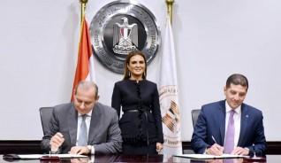 بروتوكول تعاون بين هيئة الإستثمار والبنك الأهلي لتنمية المناطق الحرة