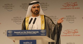 رئيس الإمارات يصدر مرسوما بشأن المجلس الوطني الاتحادي