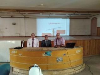 """لقاء بالمعهد العالى للخدمة الاجتماعية بالاسكندرية حول """"أهمية أدارة الوقت"""""""