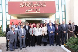 """إطلاق أول مركز لتطوير الأعمال بفروع بنك ناصر الإجتماعي ضمن المبادرة القومية """"رواد النيل"""""""