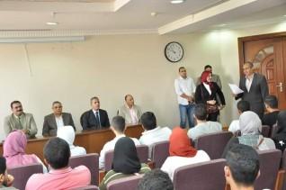 إعلان نتائج انتخابات إتحاد طلاب جامعة كفر الشيخ