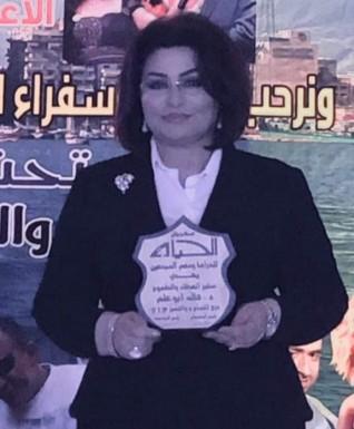 تكريم عميدة الإعلام العربي من مؤسسة الحياة للدراما ودعم المبدعين