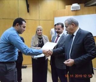 """وزير التموين يشهد تكريم """"محمد عبد القوى """" بجائزة التميز الحكومي"""