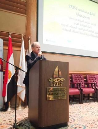 30 عالم من 16 دولة عربية يطلعون على التجربة الناجحة للصيدلة الإكلينيكية في مستشفى57357