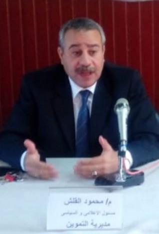 مركز النيل للاعلام ينظم ندوة عن منظومة الدعم السلعي باستضافة محمود القلش