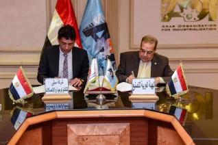 برتوكول تعاون بين الهيئة العربية للتصنيع وشركة سيتي للتكنولوجيا والإتصالات