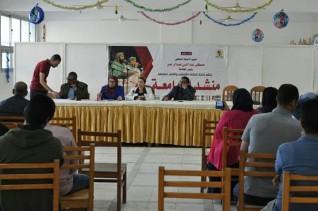 فرق كليات جامعة المنيا تقيم مسابقة للانشاد الدينى والترانيم
