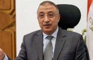 حزب الجيل يرحب بقرار تعيين اللواء محمد  الشريف محافظا للاسكندرية