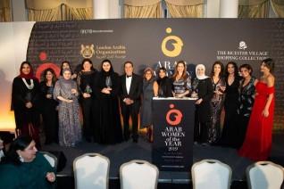 جائزة المرأة العربية تحارب جرائم الشرف