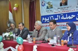 """"""" الأمن القومي المصري """" ندوة بجامعة كفر الشيخ"""