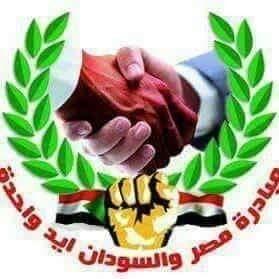 مبادرة مصر والسودان ايد واحدة تكرم الصحفين المميزين فى شبابيك
