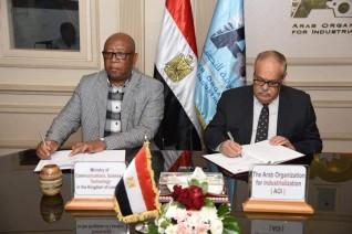 توقيع بروتوكول للتعاون مع مملكة ليسوتو الإفريقية والهيئة العربية للتصنيع