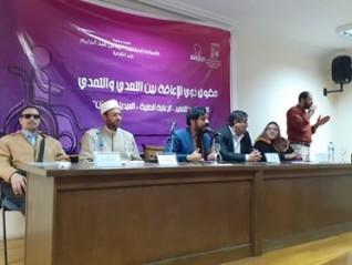 بالصور .. القاهرة تشهد فعاليات مؤتمر التمكين الثقافى الثانى لليوم الواحد