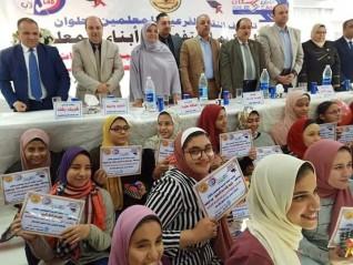 نقابة المعلمين تحتفل بتكريم أبناء المعلمين المتفوقين