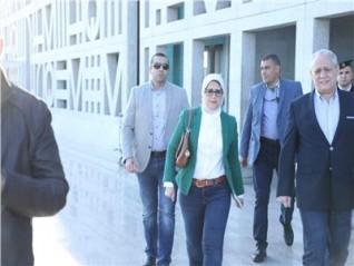 وزيرة الصحة تصل محافظة الأقصر لمتابعة استعدادات تطبيق التأمين الصحي الشامل الجديد