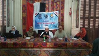 """ندوة بحى غرب الإسكندرية حول """"مبادرة معاً ضد العنف """""""
