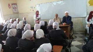 """ندوة بمركز غرب الإسكندرية حول """" أهتمام الإسلام بالأسرة """""""