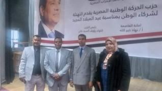 الأمانة العامة لمحافظة الأقصر تشارك فى تجديد الثقة لرئيس حزب الحركة الوطنية المصرية