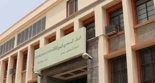 الحكومة اليمنية تكشف مصير حاويات الأموال المنهوبة من ميناء عدن