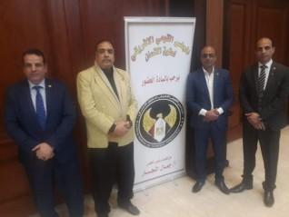 حضور المجلس الإفريقي ونقابة السياحيبن  بالمؤتمر العربي للسياحة لدعم رؤية الدولة لمصر2030