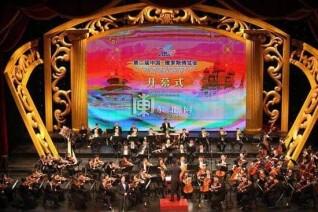 أعمال موسيقية ومؤلفات صينية فى أوبرا الإسكندرية